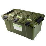 亿高 汽车收纳箱 后备箱储物箱车用 整理箱 置物箱车载 塑料工具箱子 战地绿