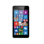 微软 Lumia 535 移动版4G(黑色)