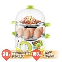 美的 SYH18-2A 双层多功能 煮蛋器产品图片主图