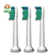飞利浦 专业电动牙刷头HX6013/05 适用于67系列和69系列电动牙刷
