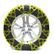 雪路安 汽车轮胎防滑链 比亚迪F3/L3/S6/速锐改装专用 拍下留言备注车型或联系客服 科鲁兹/景程/乐风/迈锐宝