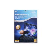 酷奇 YLG-125 12.5英寸16:9宽屏三层防眩液晶保护膜