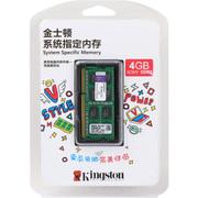 金士顿 系统指定 DDR3 1600 4GB 1.35V低电压 索尼(SONY)笔记本专用内存