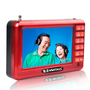 金正 n60老人看戏机4.3寸 唱戏机 视频播放器 扩音器 红色