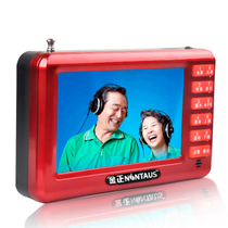 金正 n60老人看戏机4.3寸 唱戏机 视频播放器 扩音器 红色产品图片主图