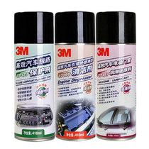 3M PN7097 高效汽车电动车窗保护剂 天窗润滑还原剂 密封胶轮胎保养 橡胶保护剂 门窗润滑+线路保护+外壳清洗产品图片主图