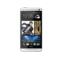 宏达 One 801e 32GB 欧版3G手机(冰川银)产品图片1