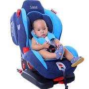 喜呱呱 汽车安全座椅isofix儿童汽车座椅婴儿 宝宝安全座椅9月-6岁 蓝色