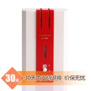 力天 迷你负氧离子空气净化器 净化机LT-A6(红)