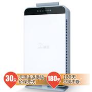 迪美 DM-888A 空气净化器 白色