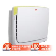 3M MFAC01-CN 优净型 家用空气净化器