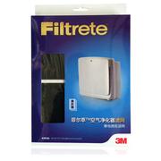 3M 优净型 空气净化器 替换滤网(适用于优静型MFAC01、优静升级款KJEA200)