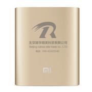 小米 充电宝10400毫安手机通用移动电源原装正品 银色+蓝色随身风扇