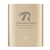 小米 充电宝10400毫安手机通用移动电源原装正品 银色+蓝色随身风扇产品图片主图
