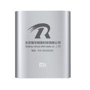 小米 充电宝10400毫安手机通用移动电源原装正品 银色+白色随身风扇