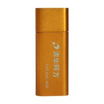 清华同方 U盘D26高速盖帽防水防磁USB2.0定做LOGO专业礼品定制正品 橘色 8G产品图片主图
