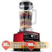 SKG 1246 搅拌机 全功能果蔬调理机 多功能破壁料理机