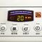 SKG 2705家用制氧机 老人氧气机 家用吸氧机产品图片4