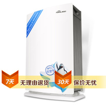 摩瑞尔 高端无耗材家用空气净化器除PM2.5静音KJJ9180-W4 洁净白产品图片主图