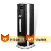 摩瑞尔 【团购礼品优选】家用空气净化器K00A5