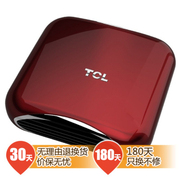 TCL TCJ-F16A 车载净化器(红色)