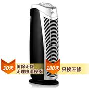 摩瑞尔 【欧式外观】家用除二手烟升级版静音空气净化器KOOD1