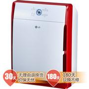 LG PS-R451WN 空气净化器
