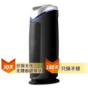 摩瑞尔 【卧室客厅】家用空气净化机器除PM2.5K00B1