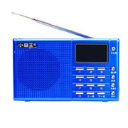 小霸王 便携式插卡音响PL-610 FM收音机迷你随身听老人散步机MP3音乐播放器外放小音箱 蓝色