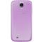 三星 Galaxy S4 i9502 16G版3G手机(粉色)WCDMA/GSM双卡双待双通联通裸机版产品图片2