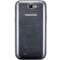 三星 Note2 N7108 移动3G手机(钛金灰)TD-SCDMA/GSM非合约机产品图片2