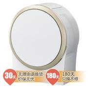 东芝 CAF-KR50XC 润雅系列 加湿空气净化器