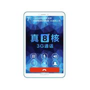 七彩虹 G708 八核 7英寸3G平板电脑(MTK6592/1G/8G/1280×800/联通3G/Android 4.4/白色)