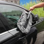 其他 车爱人 汽车伸缩扁蜡把 纳米线除尘蜡拖 洗车掸子 清洁蜡刷 可拆卸折叠紫 紫色