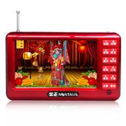 金正 老人看戏机 广场舞扩音器 唱戏机 可插U盘TF卡 收音机高清视频 播放器电子书n60 红色