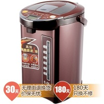 九阳 JYK-50P03A 双层防烫多段控温电热水瓶产品图片主图