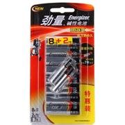 劲量 E91BP8+2AAA 5号碱性电池8粒特惠装送2粒7号 (8节AA+2节AAA)