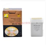 尼康 EN-EL14a 可充电锂电池