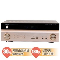 新科 S-9009 HDMI高清5.1功放机 卡拉OK光纤同轴功放产品图片主图
