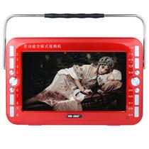 先科 【支持货到付款】 便携式evd影碟机11寸移动DVD影视机 老人看戏带电视播放产品图片主图