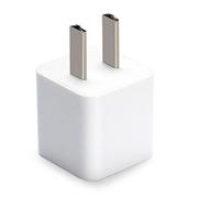 品胜 充电器 爱充1A充电头 适用苹果iPhone6 5 5S手机通用充电插头 苹果白色