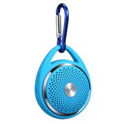 山水 SANSUI/E31无线蓝牙音箱 插卡音箱 便携手机迷你电脑小音响 户外音乐播放器 蓝色