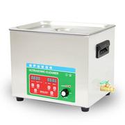 科盟 -410D 超声波清洗机 科学实试验研究必备超声波清洗清洁机 震荡搅拌均置仪器