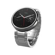 摩托罗拉 360 智能手表(钢质表带版/银白色)