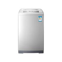 美的 MB55-3006G 5.5公斤全自动波轮洗衣机(灰色)产品图片主图
