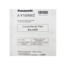 松下 F-Y104WZ 空气净化器过滤网(黑色)产品图片主图