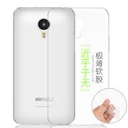魅族 MX4 PueriLe 手机套四角包边软硬套(两软壳,一硬壳,送高清贴膜)