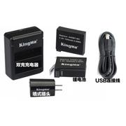 劲码(KingMa) For GOPRO4锂电池 gopro hero4运动相机配件 电池 双充充电器套装 套餐四/双充+电池2个+墙充