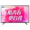 酷开 K40 40英寸全高清智能网络LED液晶电视产品图片1