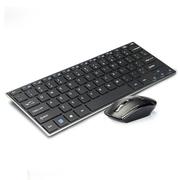其他 如意鸟 超薄 静音无线键盘鼠标套装 苹果风格 电脑 笔记本无线键鼠套装 黑色